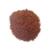 High Potency Color Enhancing Astaxanthin powder. Brings out natural colorations with no harmful ingredients